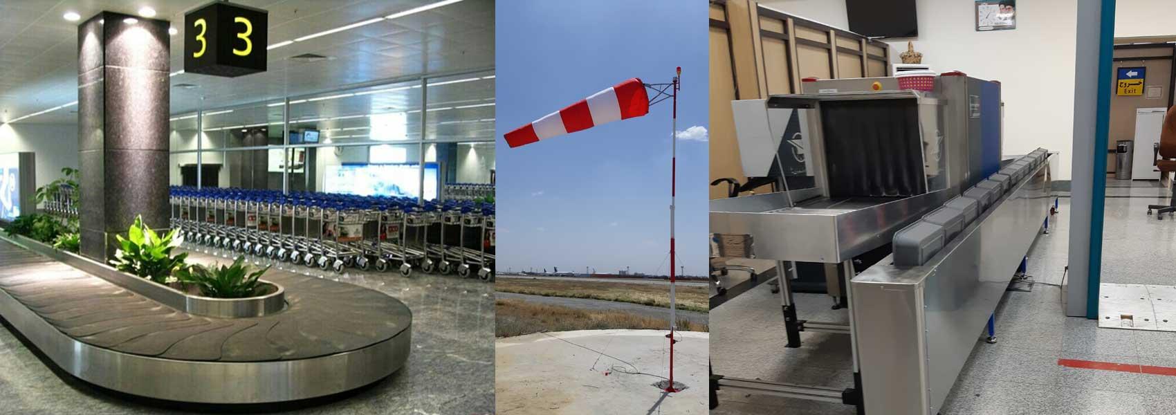 تولید کننده تجهیزات فرودگاهی