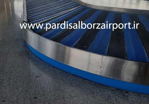 نقاله شیبدار فرودگاهی - تحویل بار و چمدان