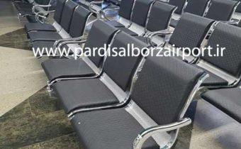 روکش صندلی چرمی فرودگاه