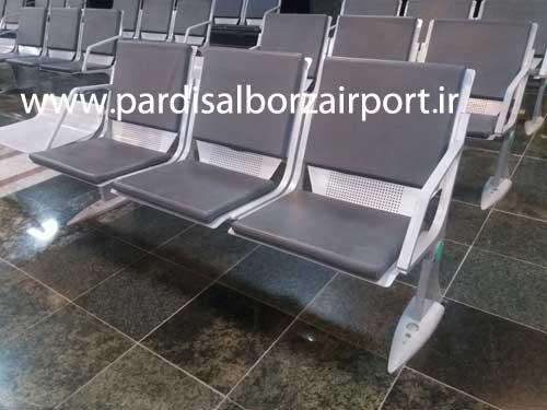 تولید کننده روکش صندلی فرودگاهی