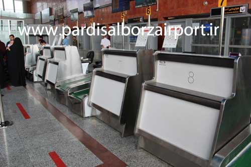 باجه پذیرش مسافر ترمینالی ، بنادر و قطار