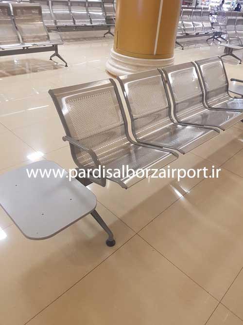 انواع روکش نیمکت فرودگاهی