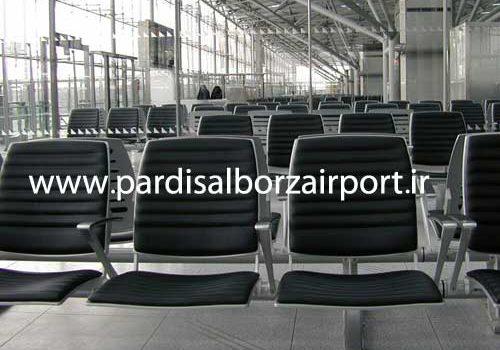 تعمیر روکش صندلی سالن فرودگاه