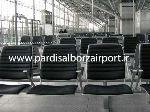 تعمیر روکش صندلی سالن فرودگاه و ترانزیت