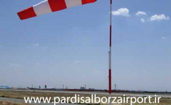 بادنمای فرودگاهی - هواشناسی